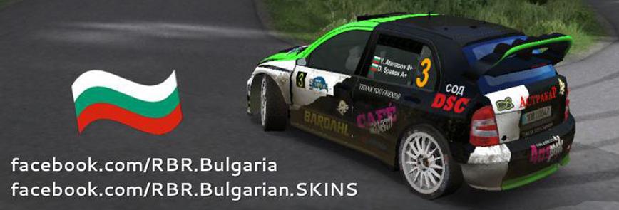 RBR BULGARIAN SKINS